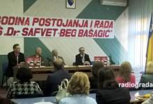 "Promocijom monografije obilježena 125. godišnjica škole ""Safvet-beg Bašagić"""