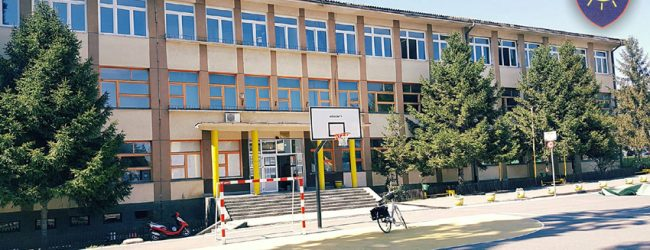 "Energijska obnova škole ""Ivan Goran Kovačić"" u okviru projekta ""Smart school"""