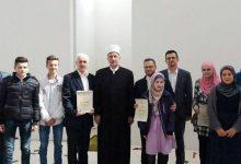 Medžlis Gradačac pobjednik mektebskog takmičenja na nivou Muftijstva tuzlanskog