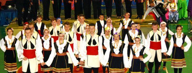 "Uspješno održana 5. smotra folklora KUD-a ""Zmaj od Bosne"""