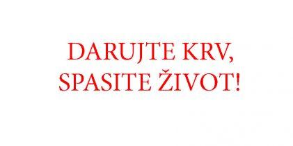 Akcija dobrovoljnog darivanja krvi će se održati 27. septembra