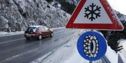 Od 15. novembra obavezna zimska oprema na vozilima