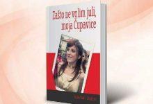 """Promocija knjige Indire Ćosić-Smajlović """"Zašto ne volim juli, moja čupavice"""""""