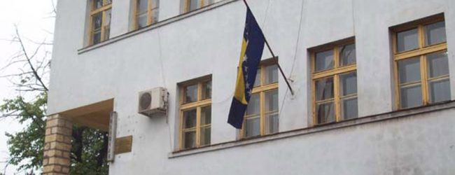 Dan žalosti u BiH zbog ubistva dvojice policajaca