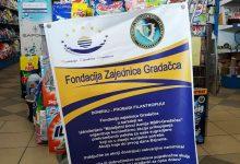 FZG: Humanitarna akcija prikjupljanja prehrambenih proizvoda