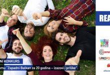 Nagradni konkurs za mlade u dobi od 19 do 30 godina