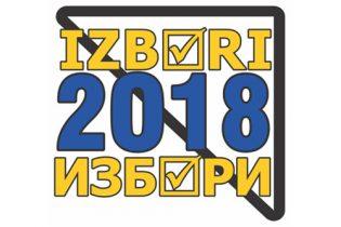 Rješenje o izmjeni i dopuni Rješenja o imenovanju u biračke odbore u izbornoj jedinici 025A Gradačac