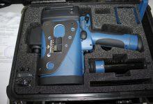 Uprava policije MUP-a TK nabavila nove radare sa kamerom