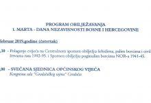 Sutra svečana sjednica OV u povodu obilježavanja Dana nezavisnosti BiH