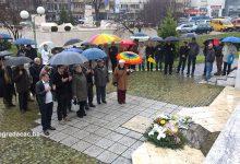 U petak obilježavanje 74. godišnjice oslobođenja Gradačca od fašizma