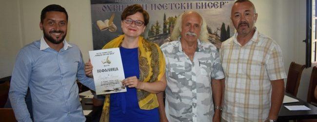 Naša sugrađanka Tatjana Tomić osvojila nagradu u Ohridu