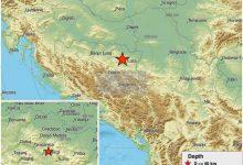 Zemljotres na području Srebrenika