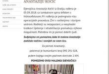Apel za pomoć u liječenju  Anastazije Kočić iz Orašja