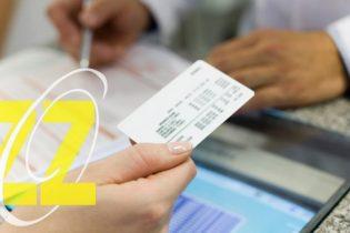 ZZO TK: Pružanje usluga penzionerima bez ovjerene zdravstvene legitimacije