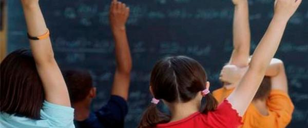 Čestitka gradonačelnika Dervišagića povodom početka nastave u novoj školskoj godini