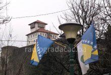 Sretan Dan nezavisnosti Bosne i Hercegovine