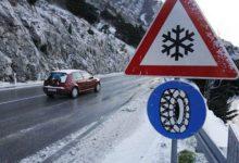 MUP TK: Obavijest za vozače – Novi Pravilnik o zimskim uslovima