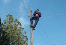 Za ponedjeljak, 15. februar, najavljen prekid u napajanju strujom u nekoliko naselja