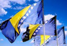 Vlada FBiH: Dan državnosti Bosne i Hercegovine neradni dan