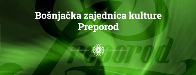 """BZK PREPOROD: Poziv za učešće u radionicama projekta """"LOKUM"""""""