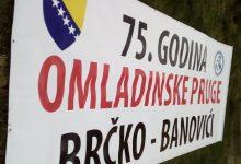 U nedjelju brigadiri iz Gradačca obilježavaju 75 godina omladinske pruge Brčko-Banovići