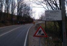Nastavlja se rekonstrukcija dijela regionalne ceste R-460 u Srnicama Gornjim