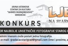Produžen Konkurs za umjetničku fotografiju Starog grada
